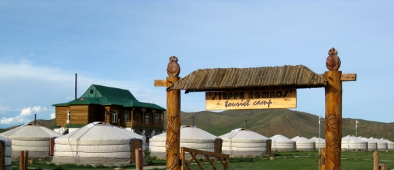Steppe Nomads Ger Camp